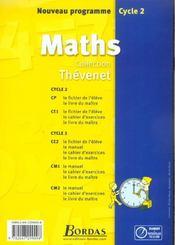 Mathémathiques ; CE1 ; cahier d'exercices (édition 2004) (édition 2004) - 4ème de couverture - Format classique