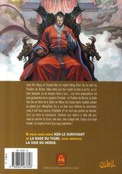 La voie du héros t.4 - 4ème de couverture - Format classique