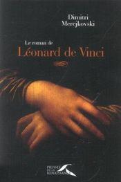 Le roman de leonard de vinci - Intérieur - Format classique