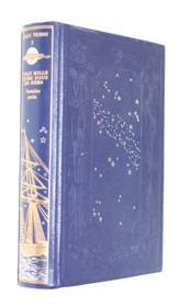 Les voyages extraordinaires, tome 5 - Couverture - Format classique
