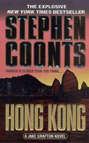 Hong Kong ; A Jake Grafton Novel - Couverture - Format classique