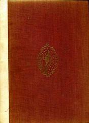Encyclopédie des pratiques religieuses et morale de la religion orthodixe. Athènes, 1962-1968, 12 forts vol. in-4 demi vélin de l'éd. - Intérieur - Format classique