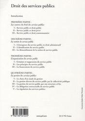 Droit des services publics (2e édition) - 4ème de couverture - Format classique