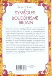 Les symboles du bouddhisme tibetain - 4ème de couverture - Format classique