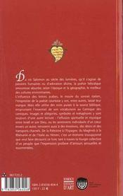 Poesie Hebraique Amoureuse De L'Andalousie A La Mer Rouge - 4ème de couverture - Format classique