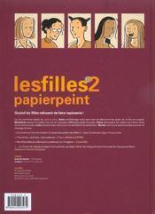 Les filles t.2 ; papier peint - 4ème de couverture - Format classique