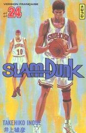 Slam Dunk T24 - Intérieur - Format classique