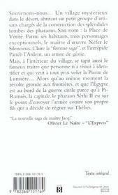 La pierre de lumiere - tome 3 paneb l'ardent - vol03 - 4ème de couverture - Format classique