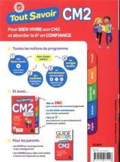 Tout savoir ; CM2 - 4ème de couverture - Format classique