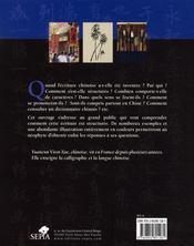 L'écriture chinoise - 4ème de couverture - Format classique