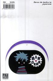 Air gear t.4 - 4ème de couverture - Format classique