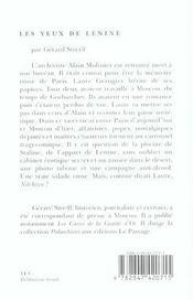 Les Yeux De Lenine - 4ème de couverture - Format classique