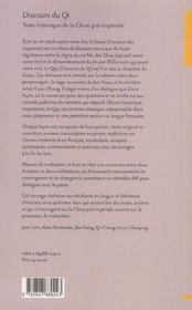 Discours du qi ; texte historique de la chine preimperiale - 4ème de couverture - Format classique