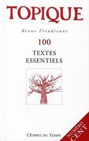 Textes essentiels - Intérieur - Format classique