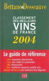 Classement des meilleurs vins de france 2004 - Intérieur - Format classique