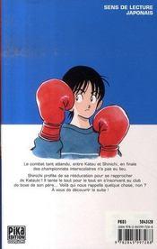 Katsu t.14 - 4ème de couverture - Format classique