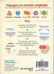 GUIDE DE CONVERSATION ; anglais (12e édition) - 4ème de couverture - Format classique