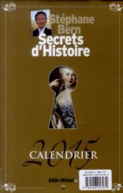 Secrets d'histoire t.5 (édition limitée) - 4ème de couverture - Format classique