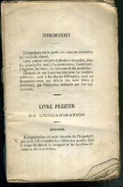 TRAITE D'HIPPOLOGIE - PAGE DE TITRE ET PAGE à 3 MANQUANTES. - Couverture - Format classique