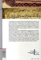 Les manuscrits berbères au Maghreb - 4ème de couverture - Format classique