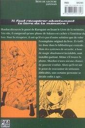 Tsubasa RESERVoir CHRoNiCLE T.14 - 4ème de couverture - Format classique