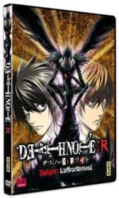 Death Note - Relight - Vol. 1 : L'Affrontement - Couverture - Format classique
