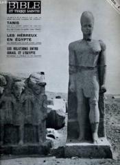 Bible Et Terre Sainte N°53/54 : Tanis - Les Hebreux En Egypte - Les Relations Entre Israel Et L'Egypte - Couverture - Format classique
