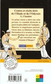 Contes Recits Tires De L'Iliade Et De L'Odyssee - 4ème de couverture - Format classique