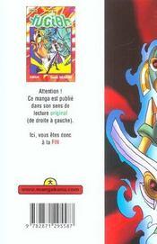 Yu-Gi-Oh t.26 - 4ème de couverture - Format classique