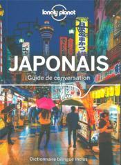 GUIDE DE CONVERSATION ; japonais (10e édition) - Couverture - Format classique