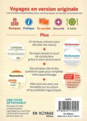 GUIDE DE CONVERSATION ; japonais (10e édition) - 4ème de couverture - Format classique