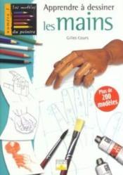 telecharger Les modeles du peintre T.1 – apprendre a dessiner les mains livre PDF en ligne gratuit