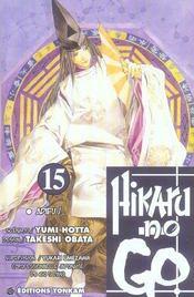 Hikaru no go T.15 ; adieu ! - Intérieur - Format classique