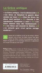 La Grèce antique - 4ème de couverture - Format classique