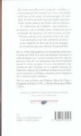 La Guerite ; La Force Des Farces En Terre Chinoise - 4ème de couverture - Format classique