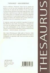 Thesaurus nina berberova. ecrits biographiques et autobiographiques - 4ème de couverture - Format classique