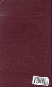 Manuel Merck ; diagnostic et thérapeutique (4e édition) - 4ème de couverture - Format classique