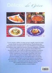 Delices De Grece - 4ème de couverture - Format classique