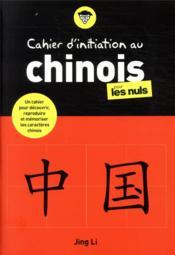 Cahier d'initiation au chinois pour les nuls - Couverture - Format classique