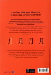 Cahier d'initiation au chinois pour les nuls - 4ème de couverture - Format classique