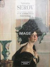 Serov, Premier Maitre Peinture Russe - Intérieur - Format classique