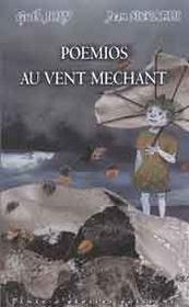 Poemios au vent mechant - Intérieur - Format classique