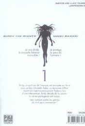 Tetsuwan Birdy t.1 - 4ème de couverture - Format classique