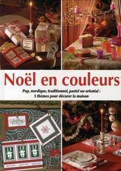 Noël en couleurs. pop, nordique, pastel ou oriental : 5 thèmes pour décorer la maison - Intérieur - Format classique