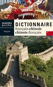 Dictionnaire français-chinois / chinois-français - Couverture - Format classique