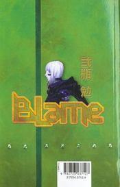 Blame - Tome 06 - 4ème de couverture - Format classique