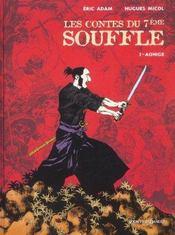 Les contes du 7e souffle t.1 ; Aohige - Intérieur - Format classique