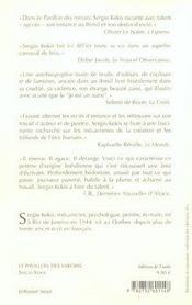 Le Pavillon Des Miroirs - 4ème de couverture - Format classique