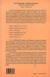 Dictionnaire Arabe Francais ; Langue Et Culture Marocaines T.7 - 4ème de couverture - Format classique