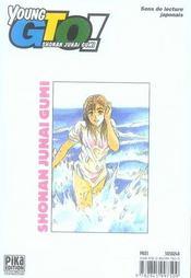 Young gto t.20 - 4ème de couverture - Format classique